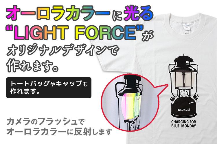 オリジナルデザインのTシャツが作れます。