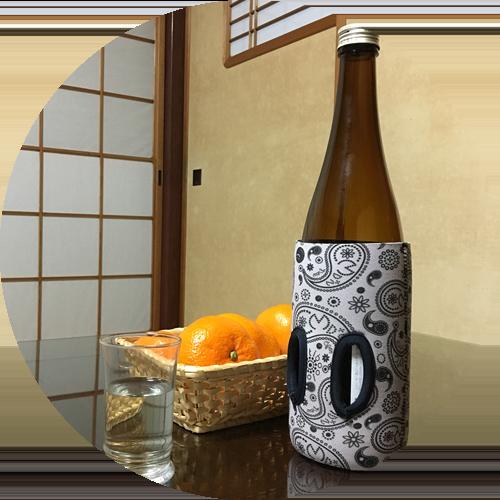 日本酒ハーフボトル