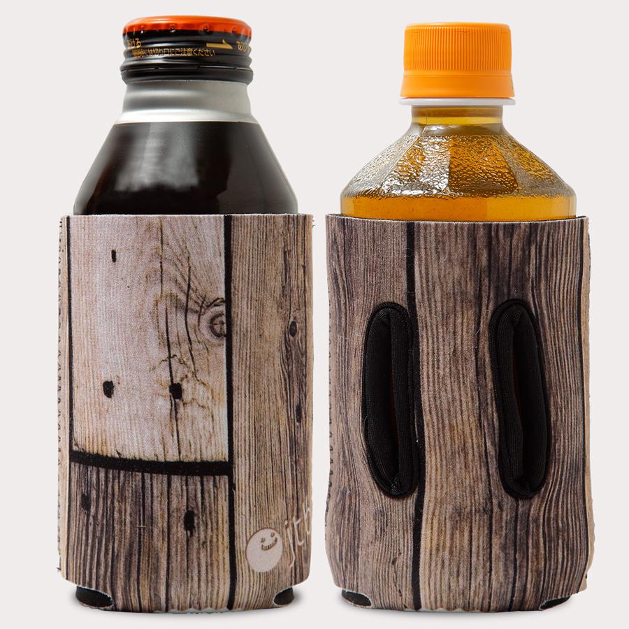 通せるクージー350 STAMPはペットボトル・大きめの缶コーヒーにも使えます