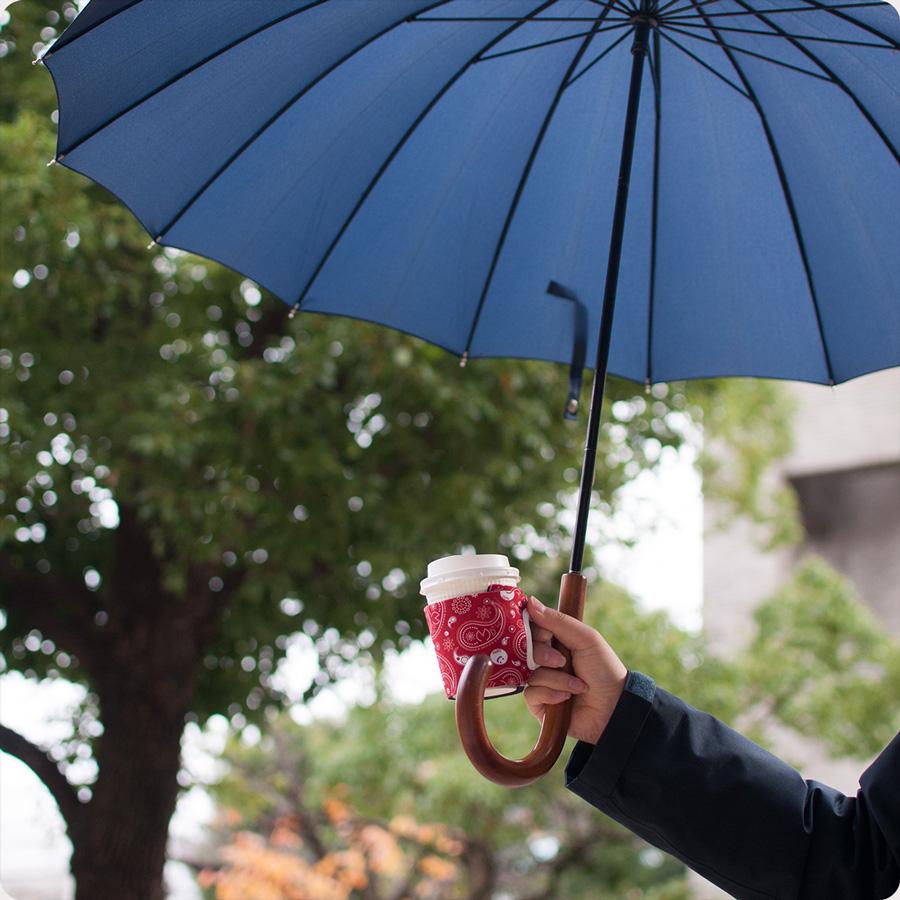 傘とコーヒーが一緒に持てる取手付きコーヒースリーブ
