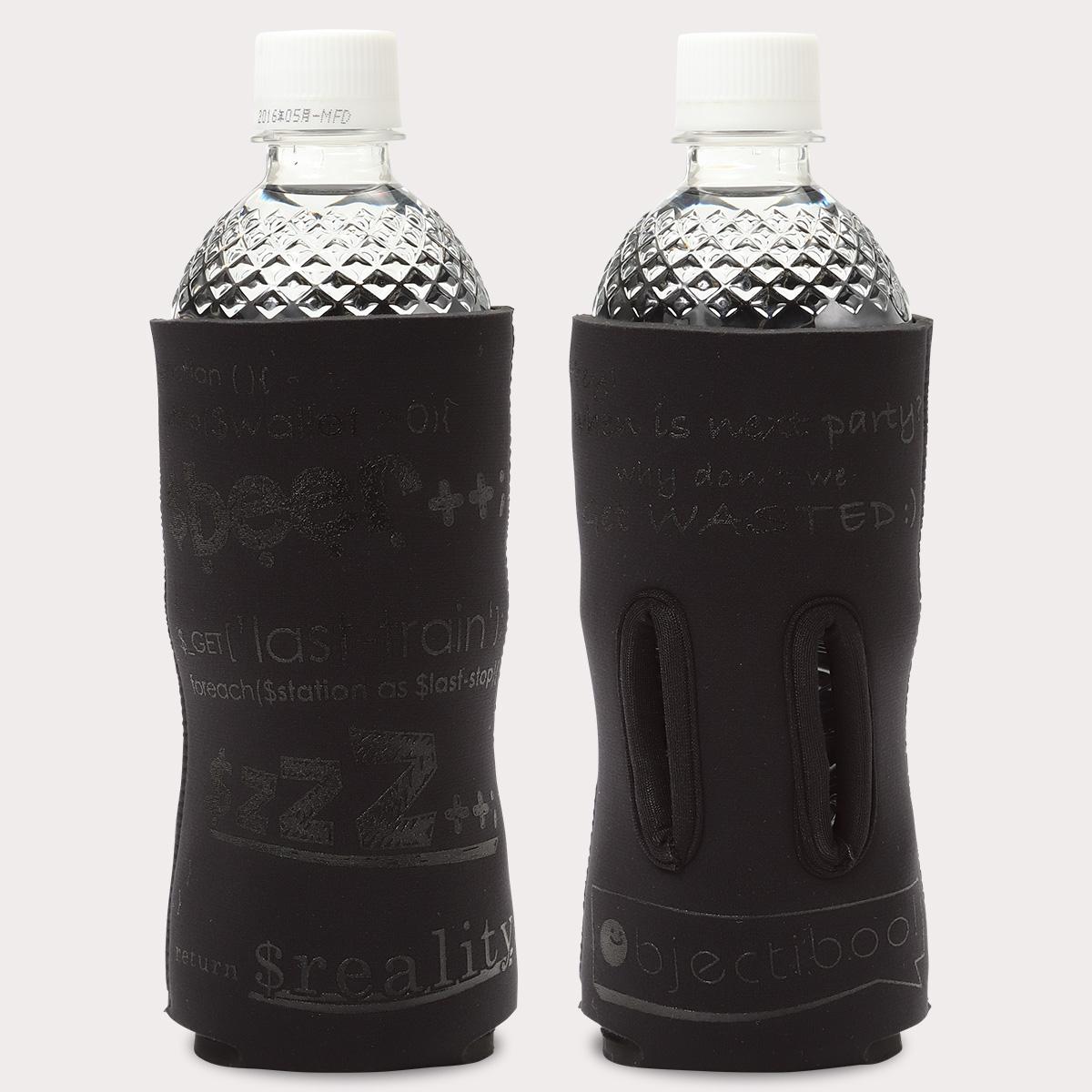 通せるクージー500 JOURNEY ペットボトル装着例