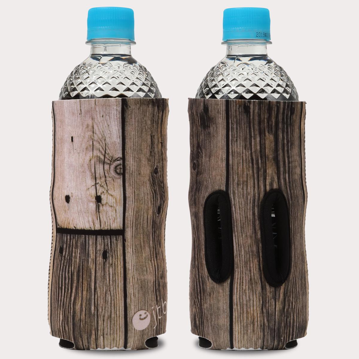 通せるクージー500 木目 ペットボトル装着例