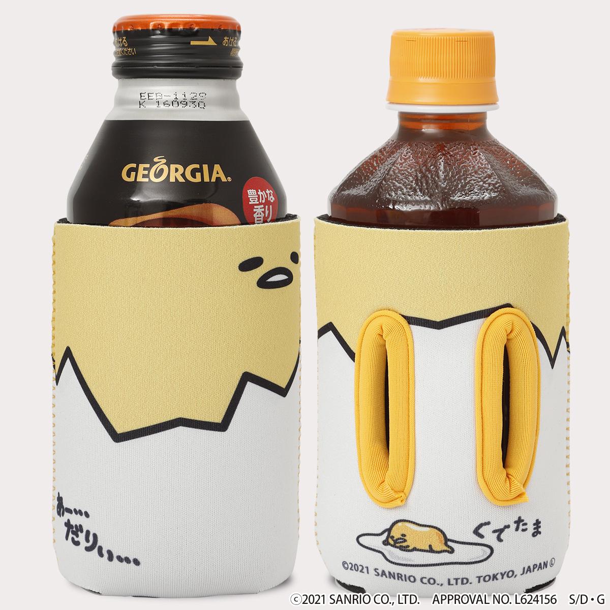 ペットボトルや缶コーヒーカバーとしても使えます